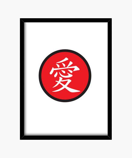 Cuadro amor japón