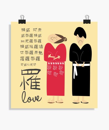 Póster Chinos Enamorados