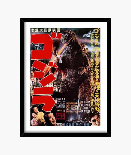 Cuadro Godzilla (Gojira) 1954 Japanese poster