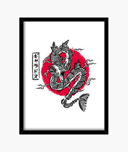 Cuadro Ryu no inku