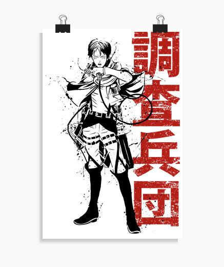 Poster titan shifter