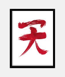 akuma édition de sang kanjis