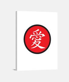 amor japón