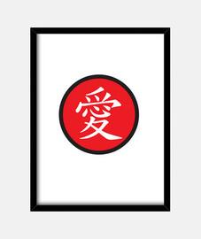 amour japon