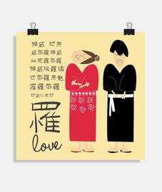 cinesi innamoreati