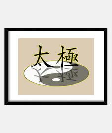 Círculo del yin yel yang con la palabra tai chi en chino. Cuadro con marco negro horizontal 4:3 (20