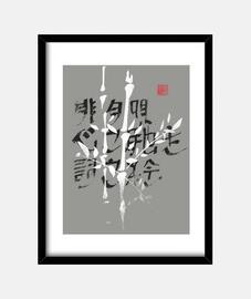 haiku bambus 1