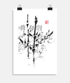 haiku di bambù 2
