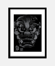 japanese kanji gray demon mask