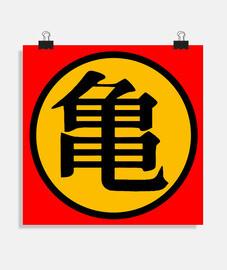kame kanji muten roshi