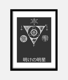 Lucifer-明けの明星