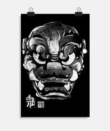 masque japonaise kanji démon blanc