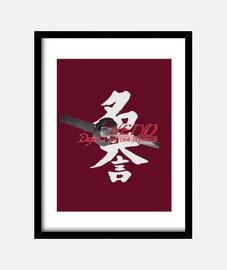 Meiyo Logo 1