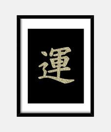 Monogramme Japonais
