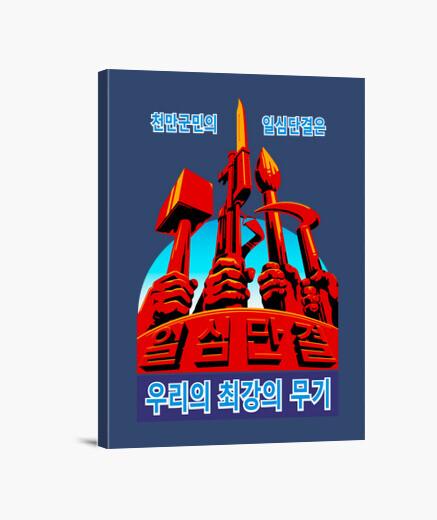Lienzo North Korean Propaganda. One