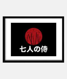 Siete Samurais