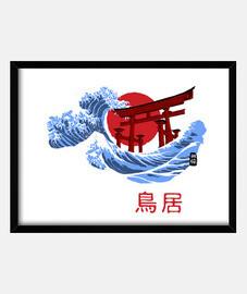 tori omotesandō