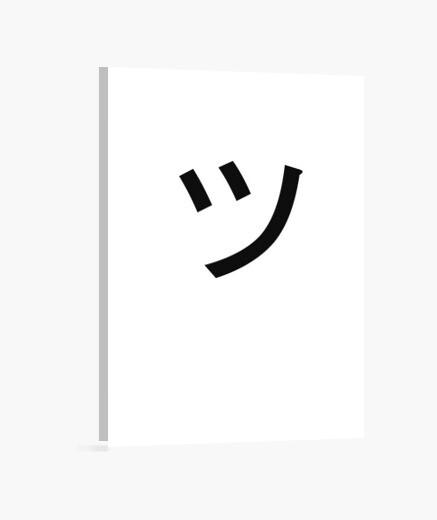 Stampa su tela tsu kanji simbolo sorriso...