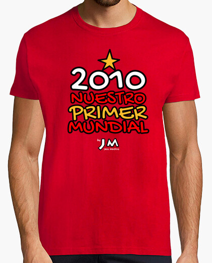 2010 our first world cup t-shirt