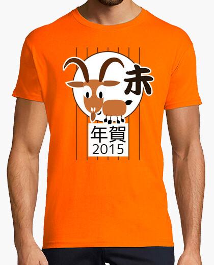 Camiseta 2015 Año chino de la cabra