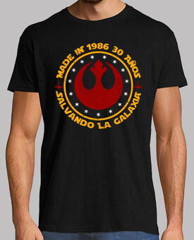 30 years saving the galaxy
