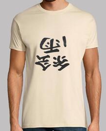 476938 caligrafía japonesa sb crema