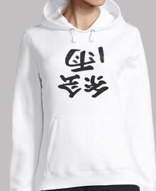 476938 jersey blanco y caligrafía japonesa