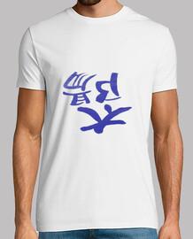 476950 caligrafia japonesa azul sb blanco