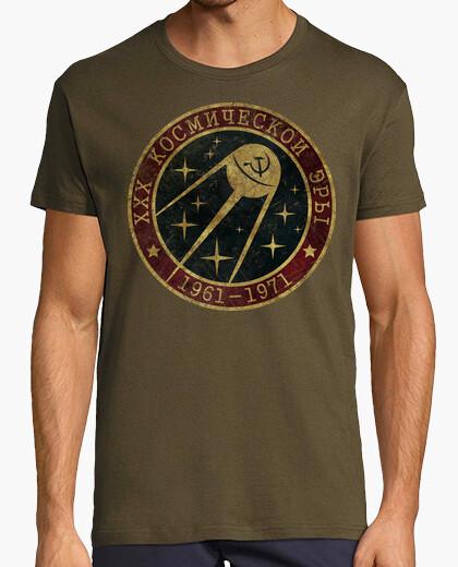 Camiseta ХХХ KOCМИЧECКИЙ ЭPЬI V01