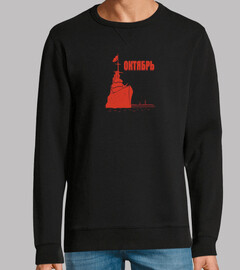 T-shirt  aurora cruiser