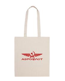 vintage  aeroflot