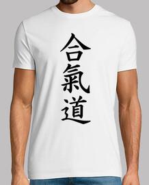 aikido signes chinois
