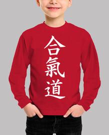 aïkido chinois