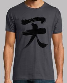 akuma kanji black edition