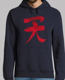 akuma kanji blut edition