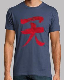 akuma kanji édition de sang