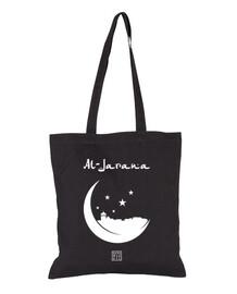 al-jarana, sac en tissu, couleur noire