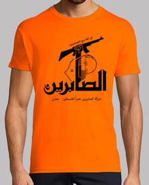 Al-Sabireen, Hezbollah Palestine