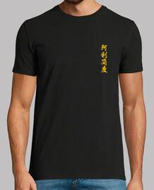Alejandro Letras Chinas (color dorado)
