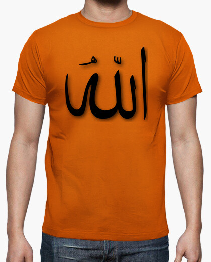 Camiseta Allah is Great.