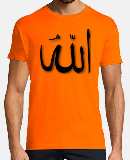Camisetas Allah is Great.