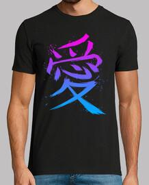 amore kanji