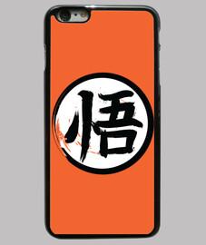 andare kanji