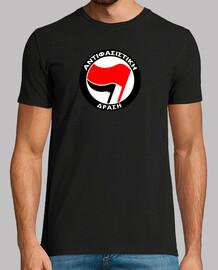 Antifa griego