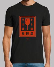 argot gay: boli (chine, taiwan) rouge.