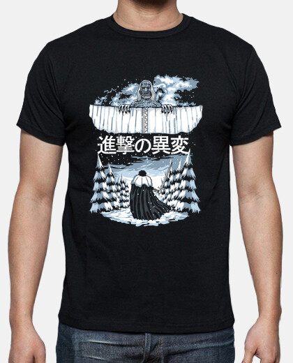 Attack of the others - Camiseta hombre