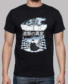 attack of the others - man t-shirt