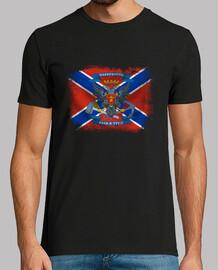 Bandera grunge, Novorussia modelo 2