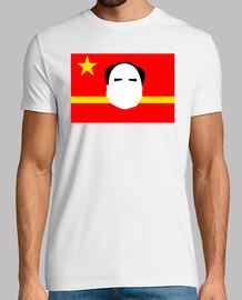 Bandera Mao