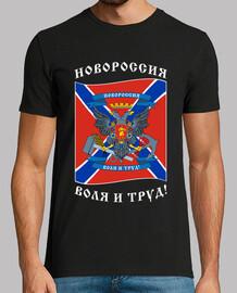 Bandera, República Federal de Novorossia